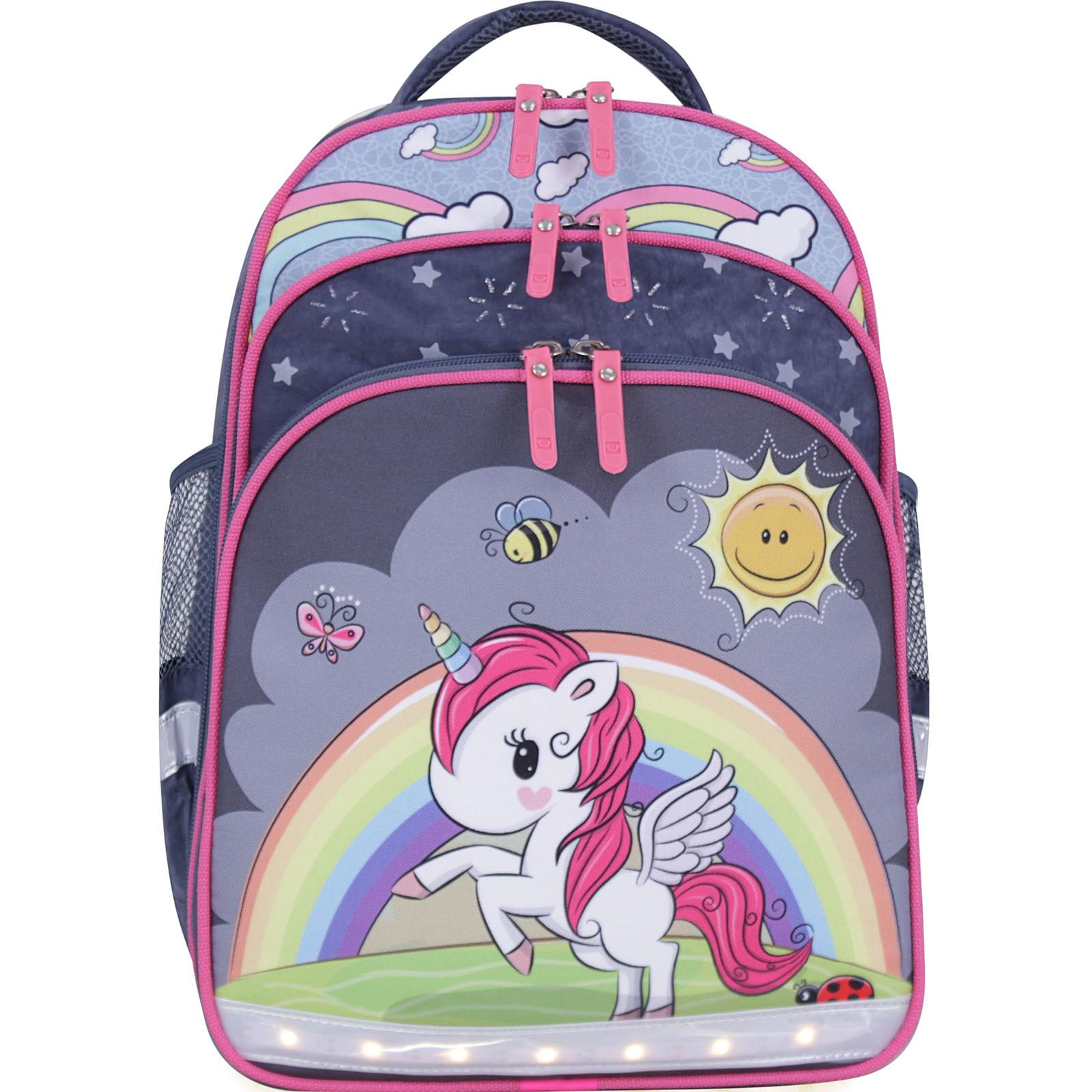Для детей Рюкзак школьный Bagland Mouse 143 серый 680 (00513702) IMG_2305_суб.680_-1600.jpg