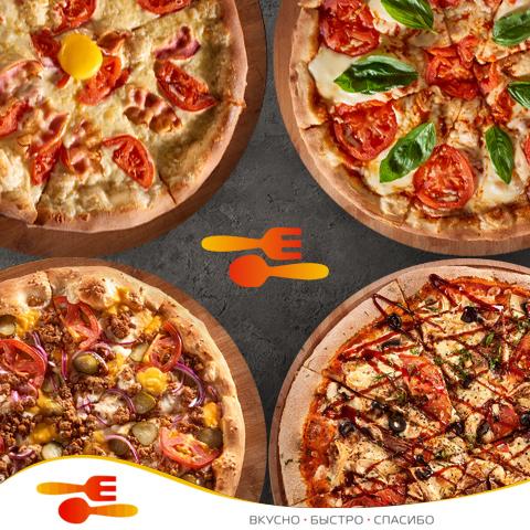 Сет пицц New