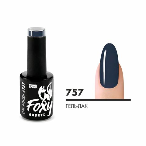 Гель-лак (Gel polish) #0757, 10 ml