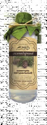 Шампунь для волос Терпентинный 250 мл НИИ Натуротерапии (Шампунь натуральный «Скипидарный» 250 мл Институт натуротерапии ТМ Натурмед)