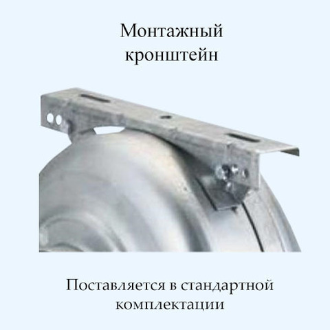 Канальный вентилятор Soler&Palau VENT 100NK