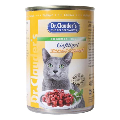 Dr. Clauder's Консервы для кошек с курицей кусочки в соусе (Банка)