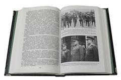Жуков Г.К. Воспоминания и размышления. (в 2-х томах)