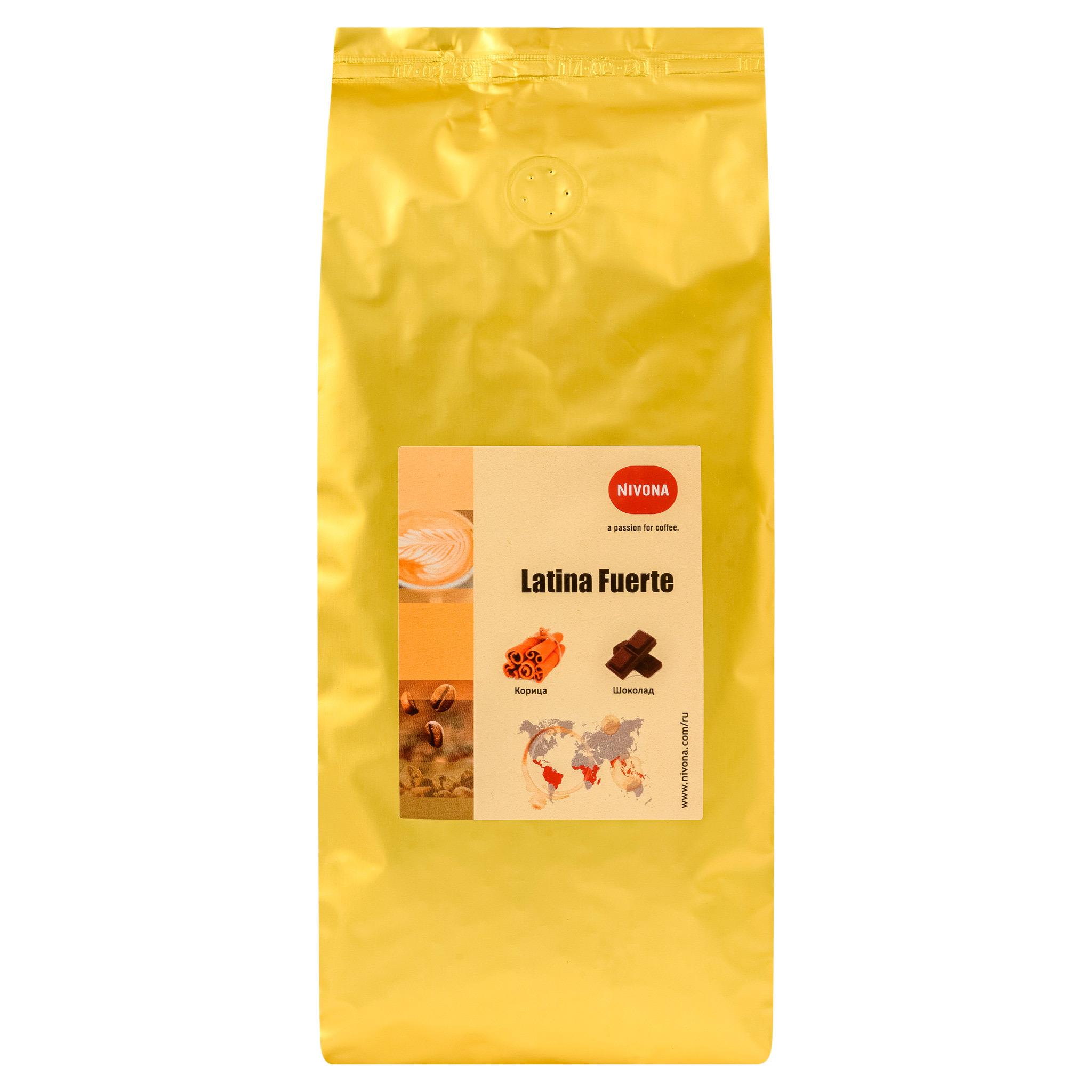 Кофе в зернах Nivona Latina Fuerte, 500 г