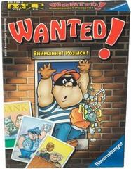 Wanted! (Внимание! Розыск!)