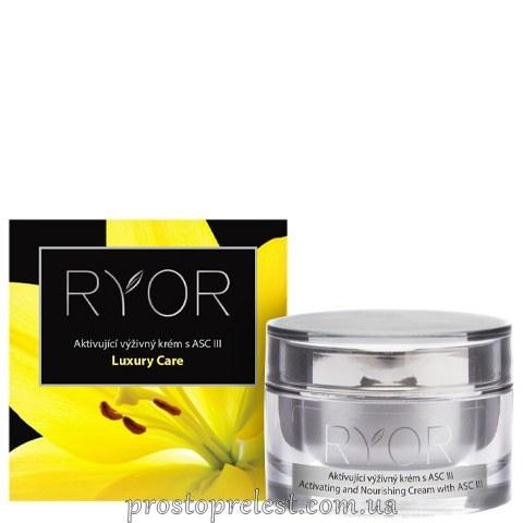 Ryor Cream With ASC III - Активний крем з колагеном