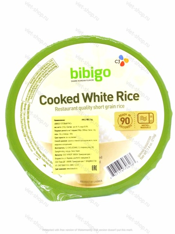 Рис готовый Bibigo, 210 гр.