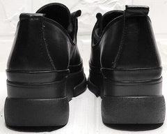 Модные туфли кроссовки кожаные женские танкетка 5 см Mario Muzi 1350-20 Black.