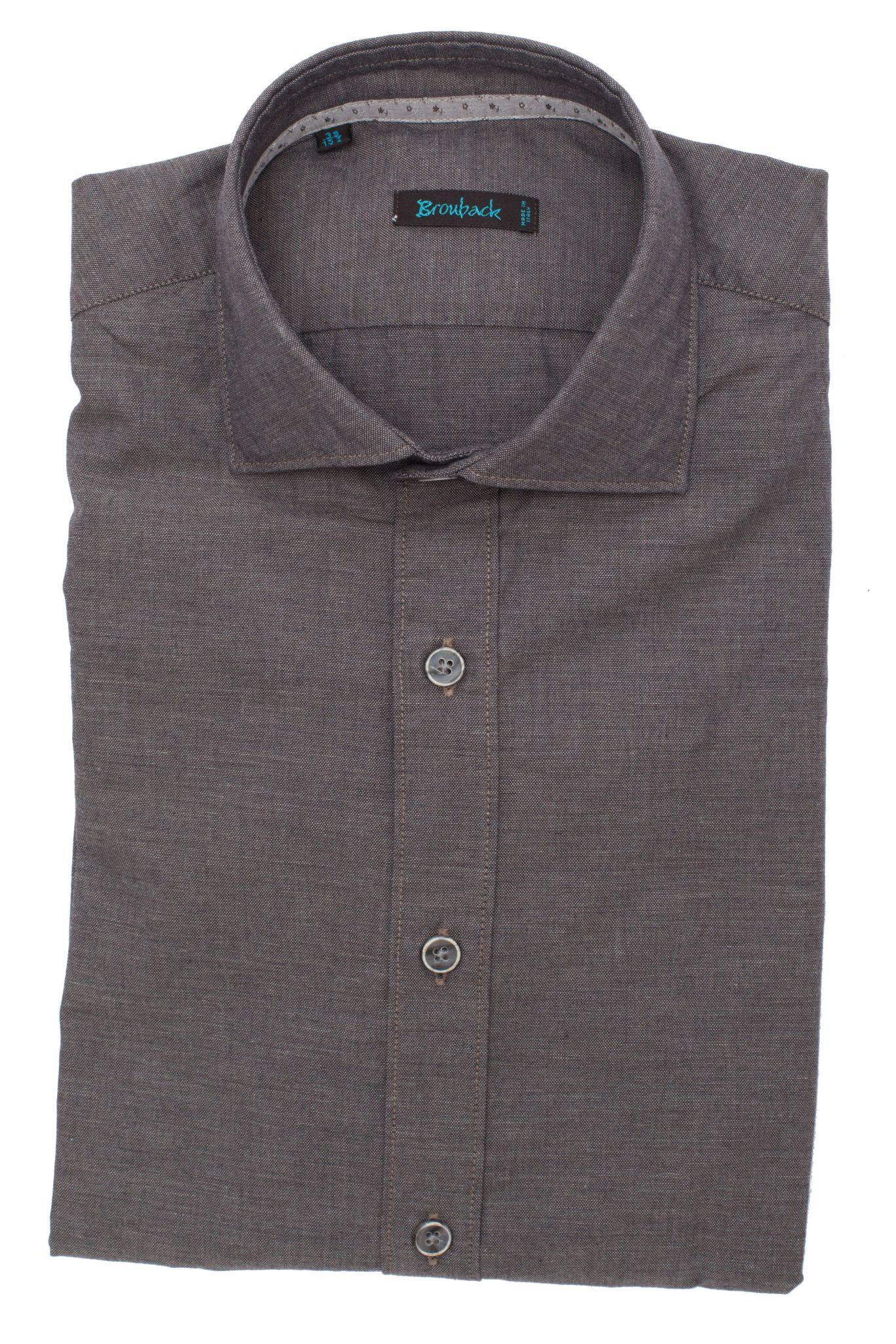 Серо-коричневая рубашка с замечательными пуговицами в тон