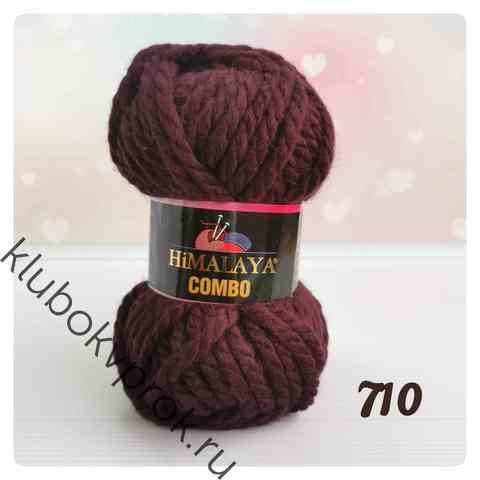 HIMALAYA COMBO 52710, Фиолетовый