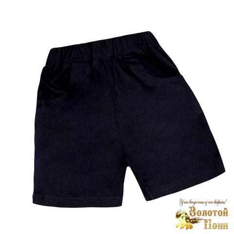 Шорты хлопок с кармашками (2-7) 210510-BK1122SH