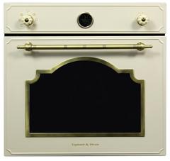 Встраиваемый духовой шкаф Zigmund & Shtain EN 130.922 X