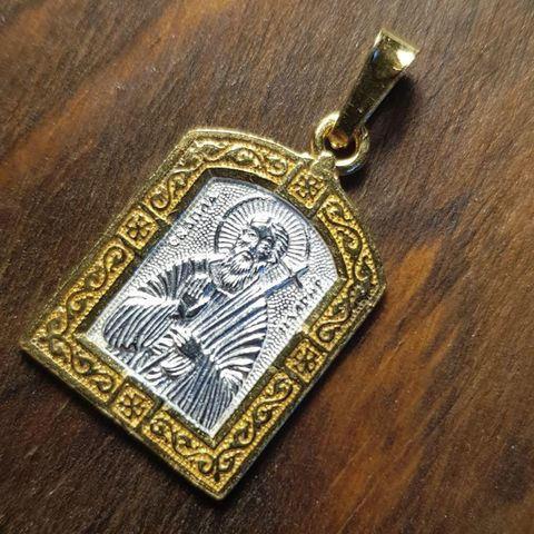 Нательная именная икона святой Андрей с позолотой кулон с молитвой