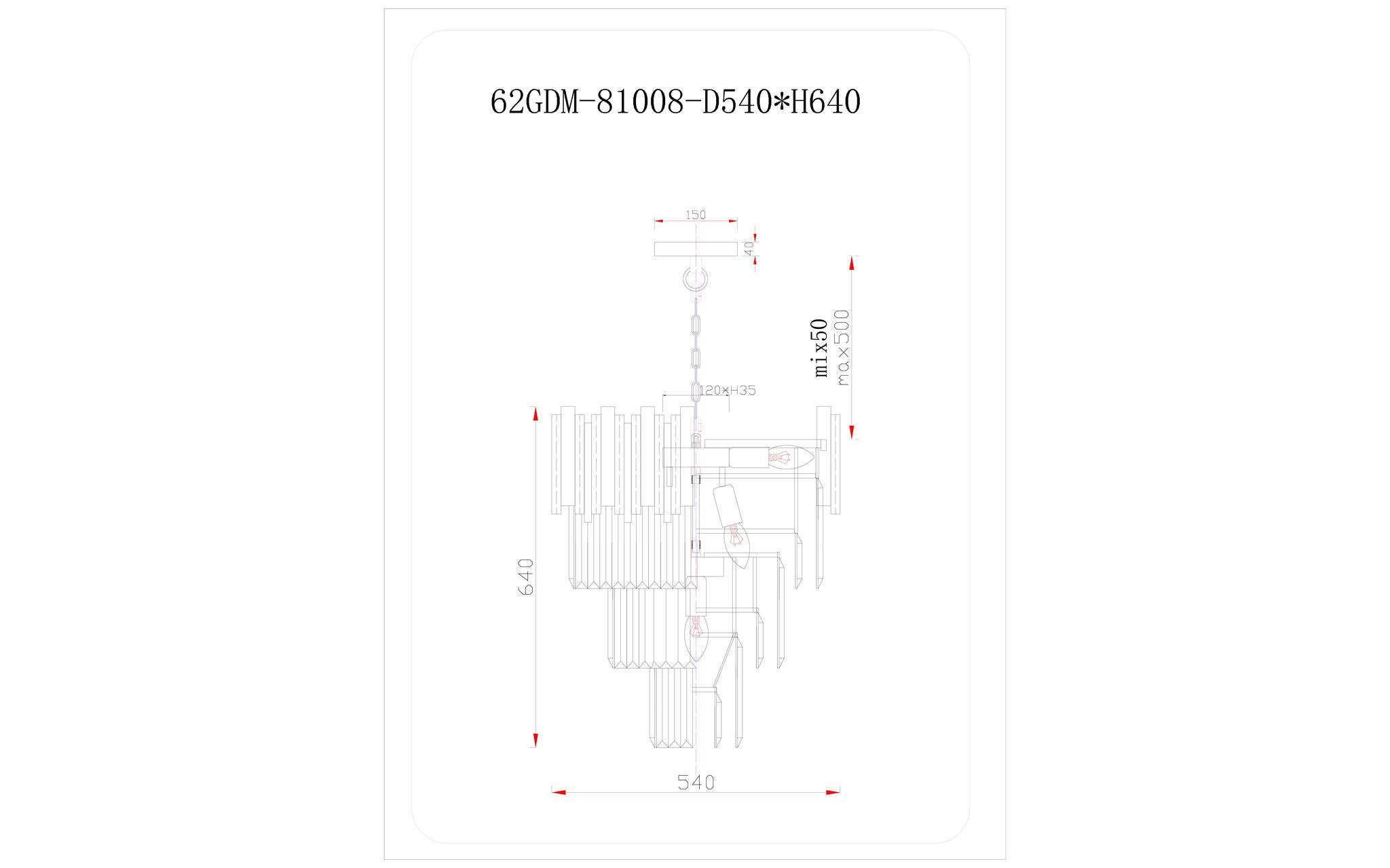 62GDM-81008-540 Люстра Vittoria S d54см h65см