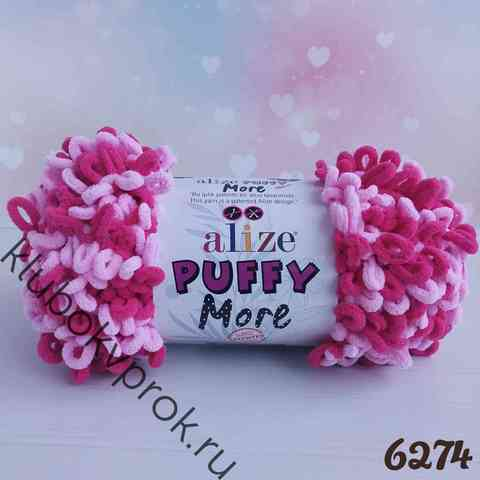 ALIZE PUFFY MORE 6274, Коралл светлый розовый