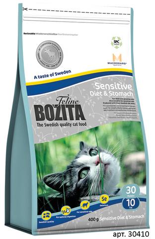 30410 BOZITA Funktion Sensitive Diet&Stomah сух.корм д/кошек с чувствительным пищевариением 400гр*5 НОВИНКА