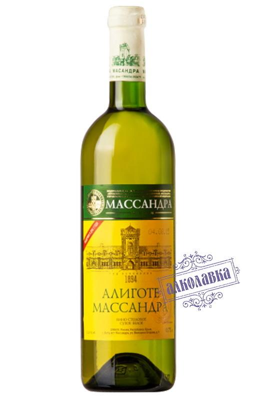 Вино Алиготе Массандра 0,75л