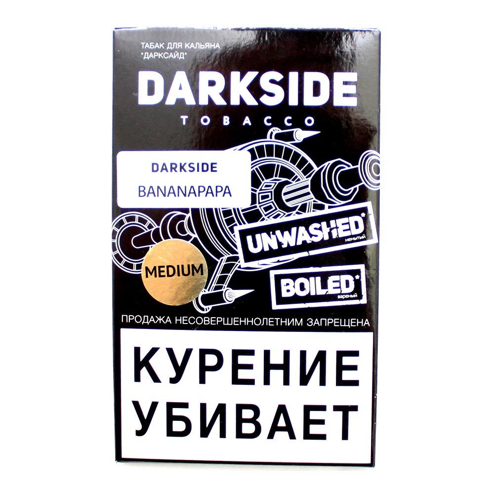 Табак для кальяна Dark Side Medium 100 гр. Bananapapa