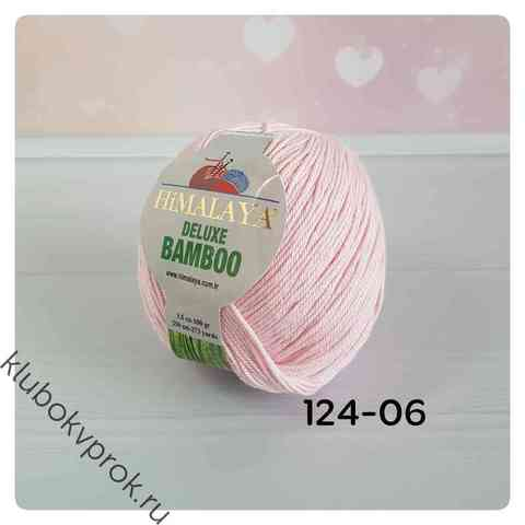 HIMALAYA DELUXE BAMBOO 124-06, Нежный розовый