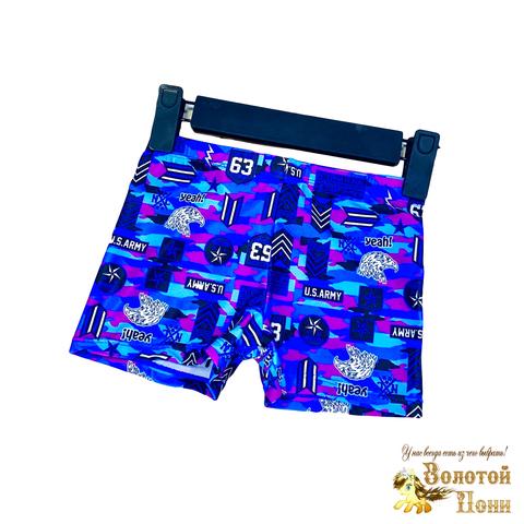 Плавки купальные мальчику (6-10) 200305-КК832