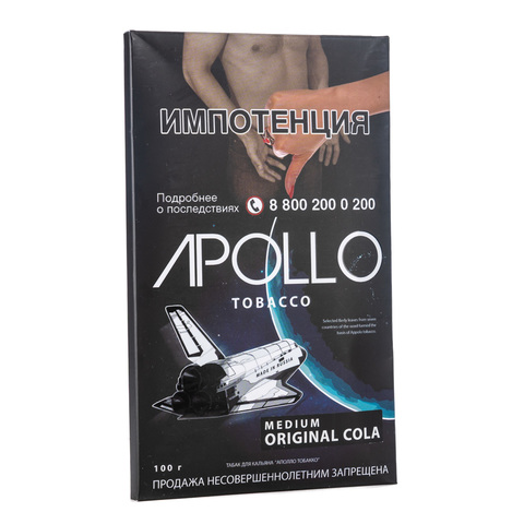 Табак Apollo Original Cola (кока кола) 100 г