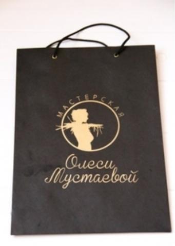 Мастерская Олеси Мустаевой, Пакет черный с кручеными ручками белый логотип