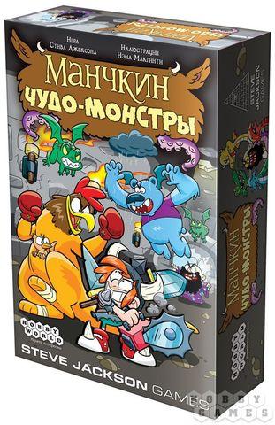 Настольная игра: Манчкин: Чудо-монстры