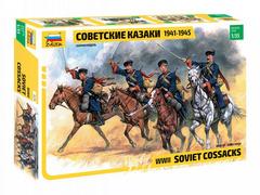 Советские казаки 1941-1945 (ограниченная серия)