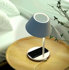 Умная настольная лампа с поддержкой беспроводной зарядки