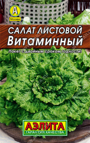Салат Витаминный листовой тип Лидер