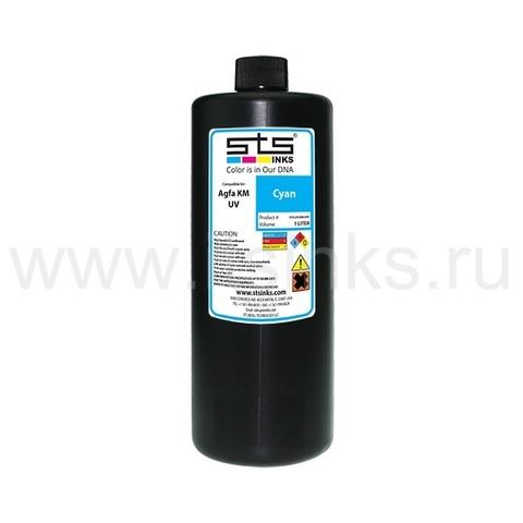 УФ - чернила STS для Agfa Jeti KM Cyan 1000 мл (UV Lamp)
