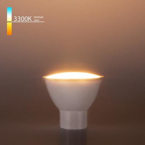 Светодиодная лампа JCDR 5W 3300K GU10 GU10 LED 5W 3300K