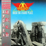 Aerosmith / Rock In A Hard Place (LP)