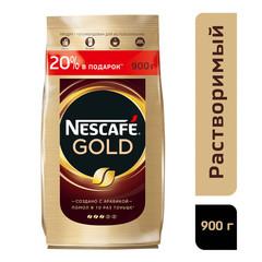 Кофе растворимый Nescafe Gold 900 г (пакет)