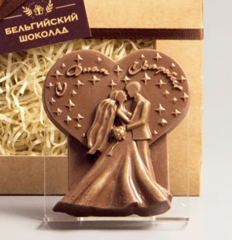 Пластиковая форма для шоколада жен. С ДНЕМ СВАДЬБЫ (100х85мм)