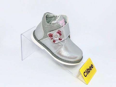 Clibee F751 Silver 20-25