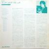 Chick Corea / Piano Improvisations Vol.1 (LP)