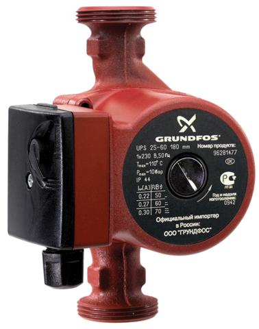 Grundfos UPS 25-40 180 с гайками циркуляционный насос (96281375)