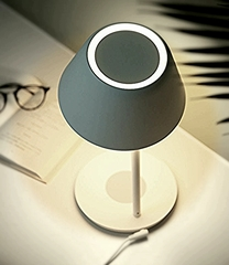 Стильный дизайн Yeelight Desk Lamp Pro