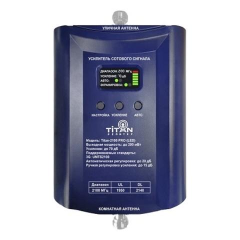 Репитер 2100 (3G) Titan-2100 PRO (LED)