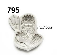 0795 Молд силиконовый. Нептун.