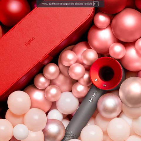 Фен Dyson Supersonic (красный) в красном чехле