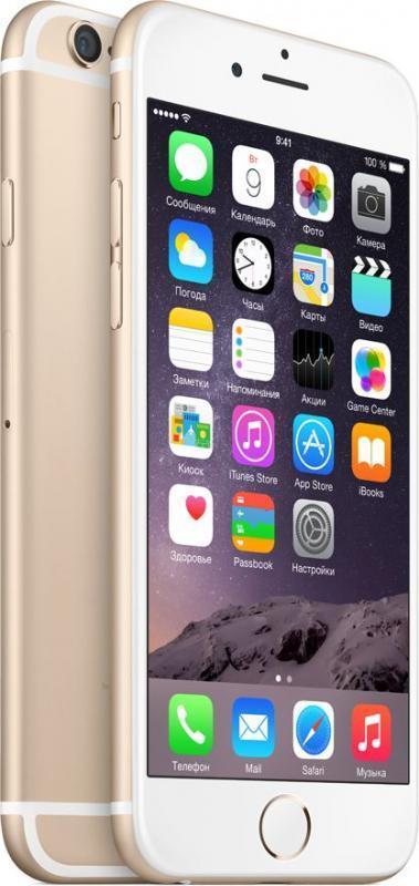 iPhone 6 Apple iPhone 6 128gb Gold gold1.jpg