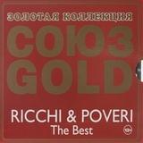Ricchi & Poveri / The Best (CD)