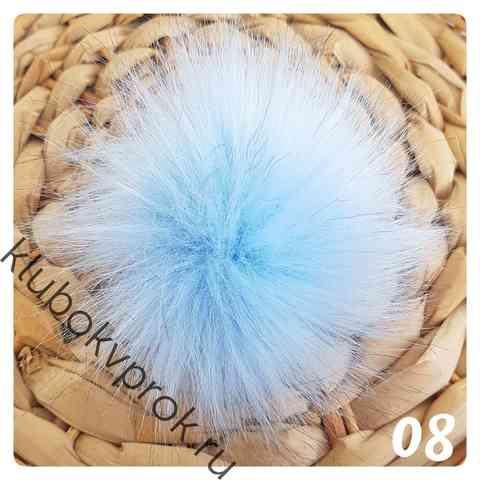 Помпон ЭКО 8-9 см 08, Светлый голубой