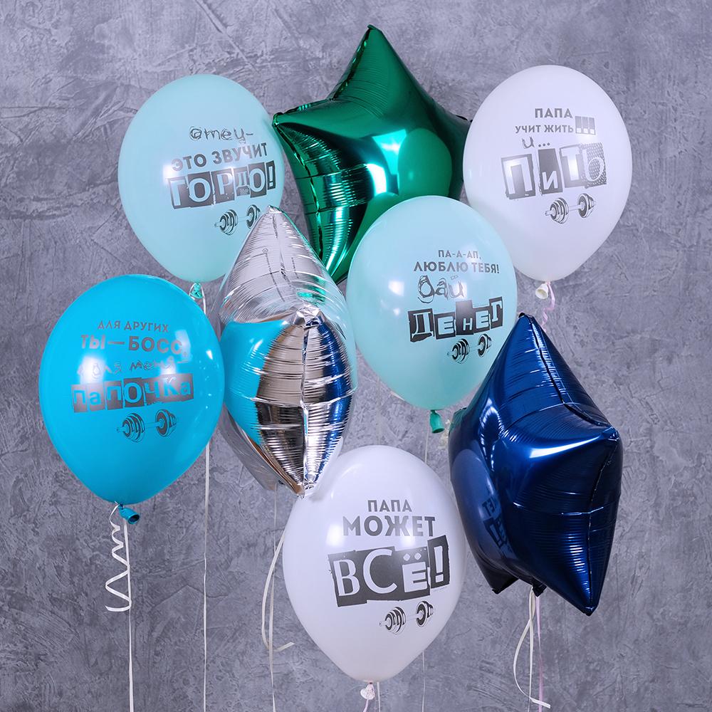 воздушные шары для папы папа может всё купить в Перми заказ онлайн доставка