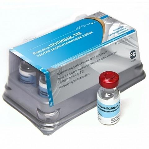 Вакцина Поливак ТМ для собак