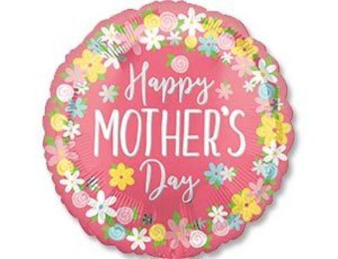 Фольгированный шар Happy Mother's Day