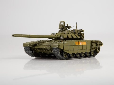 Tank T-72B3 (2016) Our Tanks #39 MODIMIO Collections