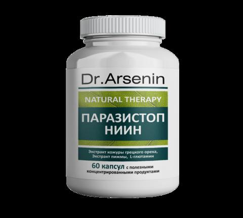 Концентрированный пищевой продукт Natural Therapy ПАРАЗИТ СТОП НИИН Dr. Arsenin 60к НИИ Натуротерапии